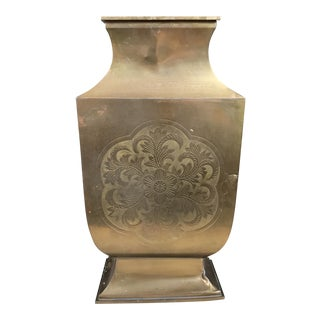 Greek Key Chinoiserie Etched Brass Vase