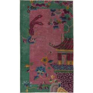 "Apadana Antique Chinese Deco Rug - 2'6"" x 4'4"""