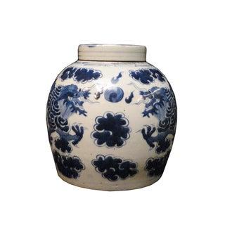 Chinese Vintage Blue & White Porcelain Ginger Jar