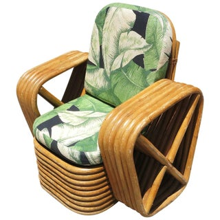 Paul Frankl Child's Pretzel Rattan Lounge Chair