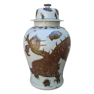 Artist Made Rustic Dragon Vase