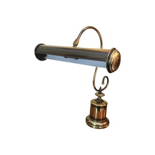 Mid-Century Brass Bankers Lamp