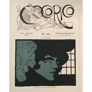 1890s Cocorico Masthead by Mucha and Roubille Cover