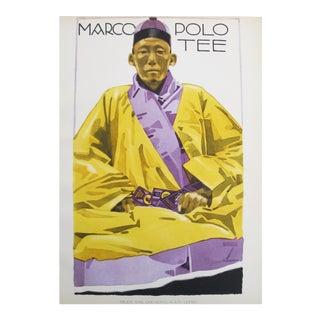 Marco Polo Tee, 1926 German Poster
