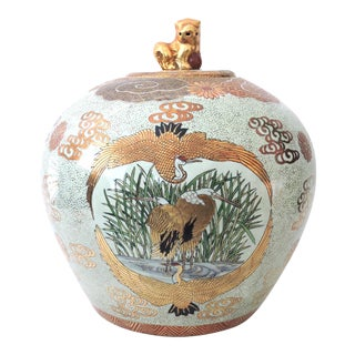 Large Golden 'Satsuma' Ginger Jar