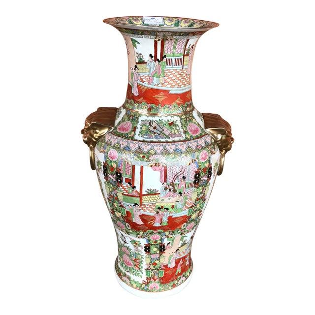 Rose Medallion Floor Vase - Image 1 of 9