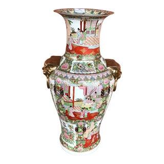 Rose Medallion Floor Vase