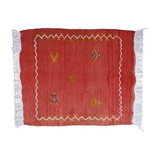 Moroccan Rug, 2' X 1'7''
