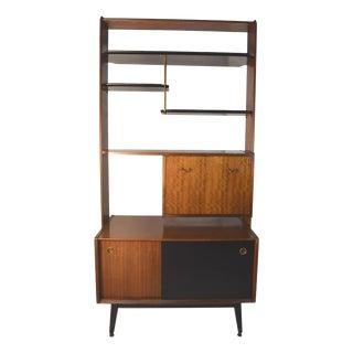 G Plan Mid-Century Modern Bookcase