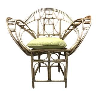 John McGuire Butterfly Chair
