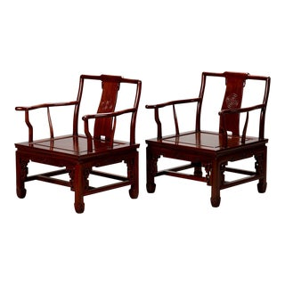 1930s Chinese Carved Wood Armchairs - A Pair