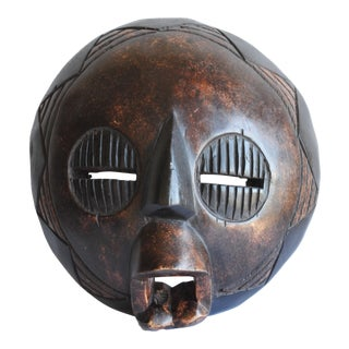 African Hand Carved Mask