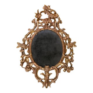 English George II Giltwood Mirror