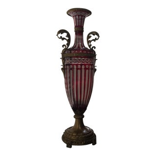 Brass Acanthus Detail Neoclassical Red Vase