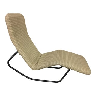 Barwa Lounge Chair