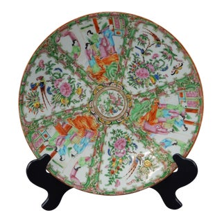 Antique Chinese Export Rose Medallion Charger