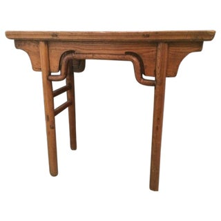 Vintage Chinese Console Table