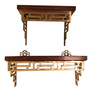 Asian Inspired Brass & Wood Shelves - A Pair
