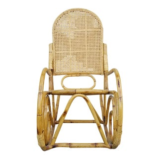 Vintage Boho Style Wicker Rocking Chair