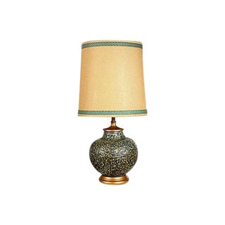 1960s Royal Haeger Thick Glaze Lamp