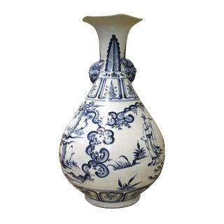 Chinese Meiping Blue & White Porcelain Plum Vase