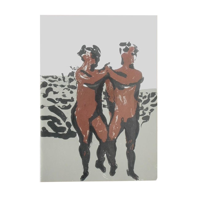Ltd. Ed. Folio Size Abstract Etching C.1970 - Image 1 of 4