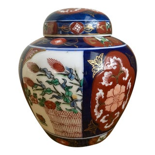 Hand-Painted Imari Porcelain Ginger Jar