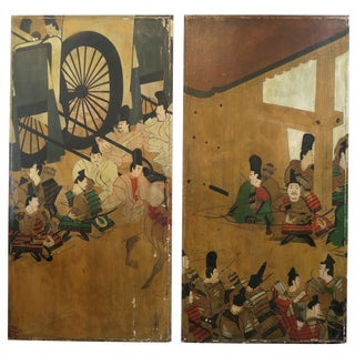 Decorative Chinese Wall Panels - A Pair