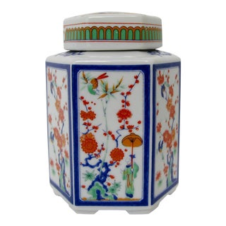 Japanese Porcelain Tea Caddy
