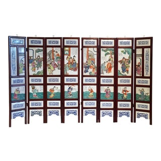Chinese Republic Period Porcelain and Wood 8 Panel Screen