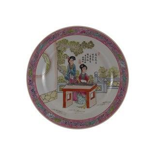 Chinese Geisha Wall Plate w/Brass Hanger