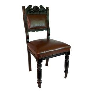 Antique Carved Detail Side Chair