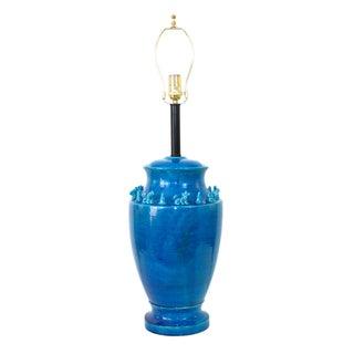 Bitossi Hollywood Regency Asian Foo Dog Lamp