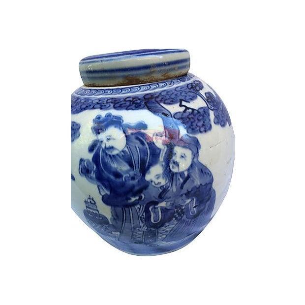 Blue & White Chinese Ginger Jar - Image 3 of 6