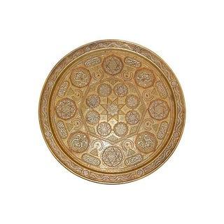 19th C. Syrian Silver & Copper Inlaid Tray