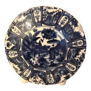 Saji Japan Imari Fine China Front Plate Vase
