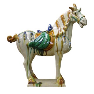 Chinese Off White Glazed Ceramic Horse Figure