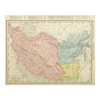 Vintage Map of Persia & Afghanistan, 1895