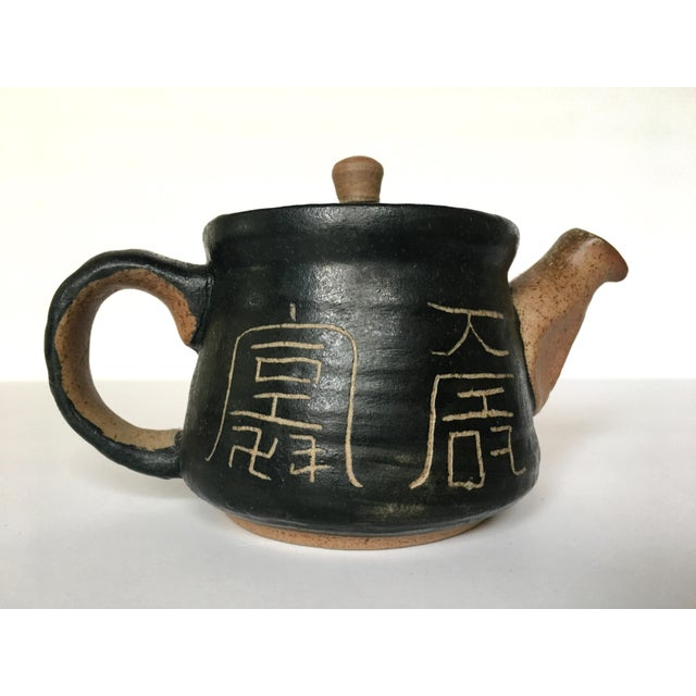 Carved Rustic Asian Tea Pot - Image 2 of 5