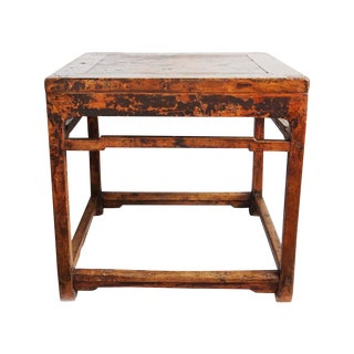 Square Ming Entry Table
