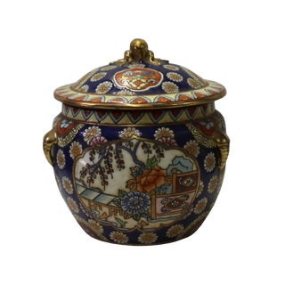 Chinese Oriental Porcelain Flower Scenery Container Box