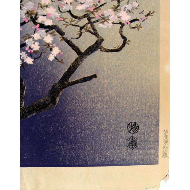 Kotozuka Vintage 'Cherry Blossoms' Block Print - Image 2 of 2