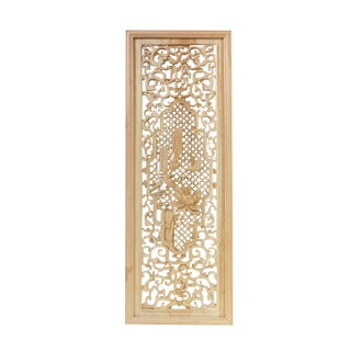 Chinese Rectangular Wood Carving Plaque