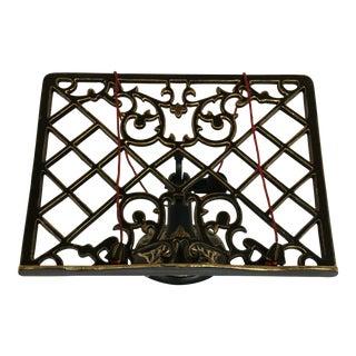 Vintage Black Cast Iron & Gold Accent Adjustable Book Holder