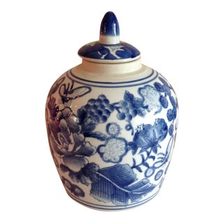 Blue and White Chinoiserie Ginger Jar