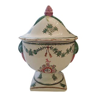 Green & White Lidded Porcelain Centerpiece