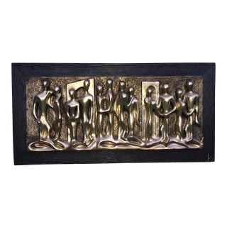 Mid-Century Modern Abstract Brutalist Style Wall Art