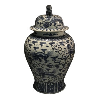 Extra Large Chinese Ceramic Urn With Foo Dog Lid