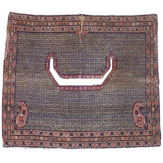 NW Persian Saddle Rug
