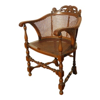 Vintage French Country Provincial Ornate Floral Motif Cane Club Chair with Cushion